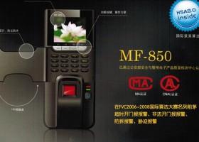 科密指纹门禁一体机MF850CD