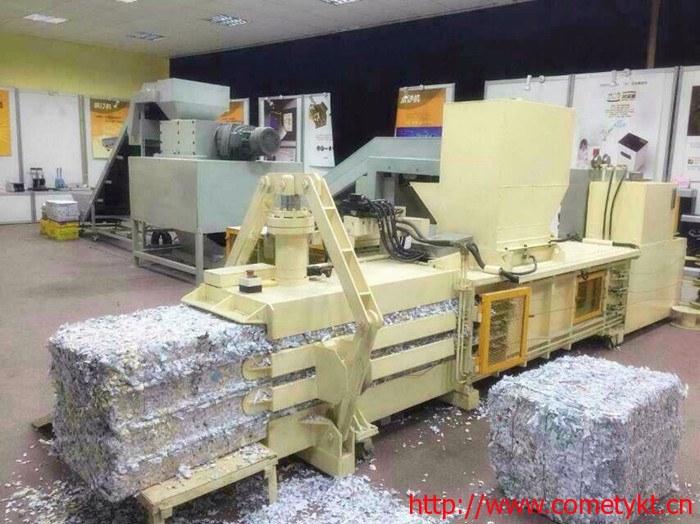 科密开发制造工业碎纸机