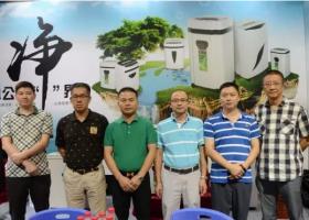 阳光科密携众多新品精彩亮相——中国办公设备行业年会暨大办公行业博览会