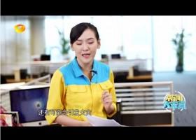 阳光科密与湖南卫视《新闻大求真》揭秘:如何安全地使用碎纸机