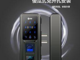 科密G1:一款适合玻璃门的指纹锁